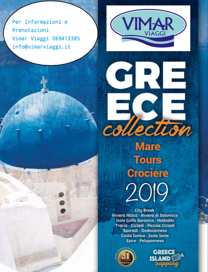 Greece Collection 2019